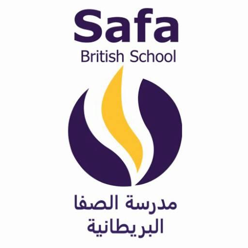 Safa British School image